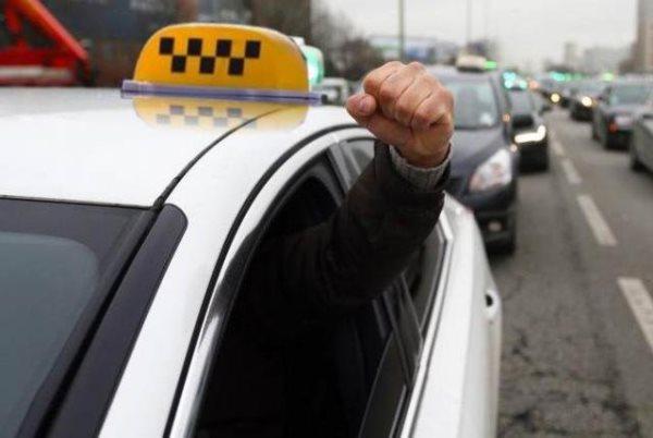 такси кулак