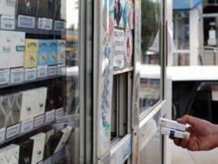 В Туркменистане из свободной продажи пропали сигареты