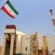 СМИ: Иран заполнил цементом активную зону ядерного реактора в Араке