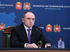 Патрушев не захотел ехать к утратившему доверие губернатору Дубровскому