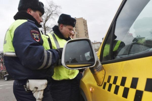 полиция такси