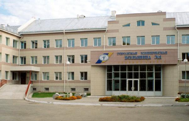 Новосибирск больница 1