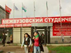 Мертвую студентку нашли в душе общежития студгородка в Петербурге