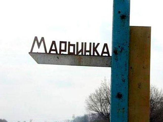 КПП Марьинка