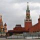 Мужчина пытался ночью проникнуть в Кремль для разговора с президентом