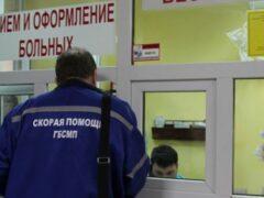 В Петербурге молодому человеку в лицо плеснули кислотой