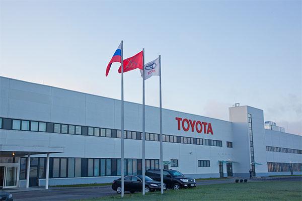 Toyota в Петербурге