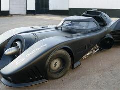 В РФ на продажу выставлен «Бэтмобиль» за 1 млн евро