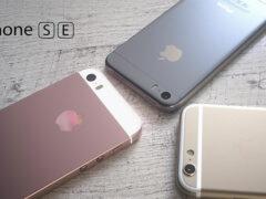 Продажи iPhone SE начнутся в России 5 апреля