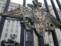Минобороны России закупит телефоны с защитой от «прослушки»