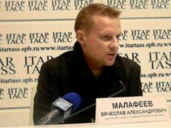 Голкипера «Зенита» Малафеева обвинили в насилии и вымогательстве