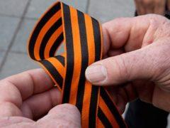 В Раду внесли постановление о штрафе за ношение георгиевской ленты