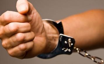 задержание наручники