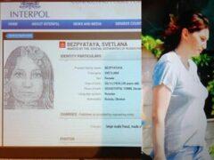 Суды Кипра приняли решение арестовать суррогатную мать дочери Ольги Миримской