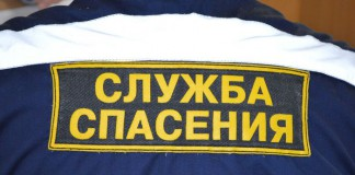 МЧС служба спасения