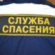 Девушка упала в канализационный колодец в центре Витебска 9 мая