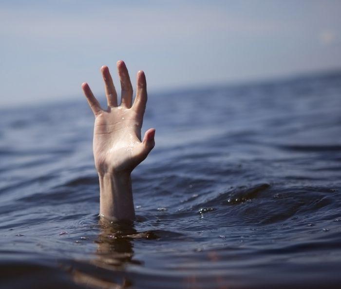 утонул