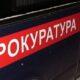 На Дону 67-летняя управляющая банком «кинула» клиентов на 6 млн рублей