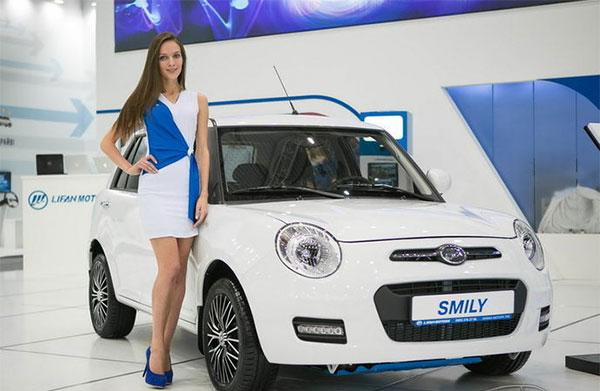 Lifan Smily
