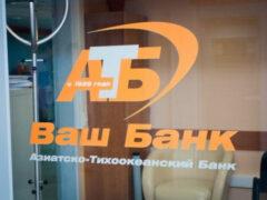 Спецназ в банке взбудоражил Рунет