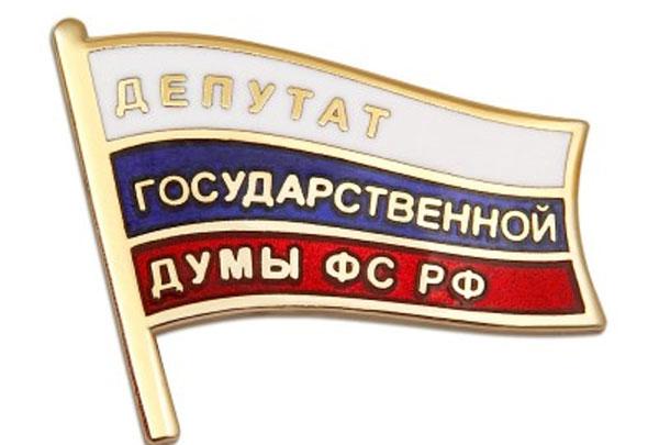 значок депутата Госдумы