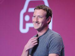 Facebook потратил за три года $12,5 млн на охрану Цукерберга