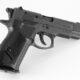 Полиция задержала приезжего за избиение пистолетом петербуржца
