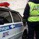 В Петербурге водитель попытался сбить сотрудника ДПС