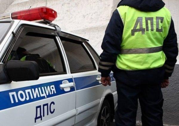 ДПС полиция