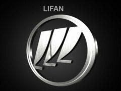 Lifan укрепил позиции лидера на рынке России по итогам марта