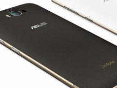 Компания Asus 30 мая представит смартфон Zenfone 3