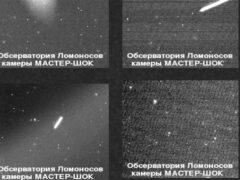 Спутник «Ломоносов» передал на Землю первые снимки