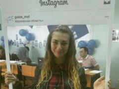 Молодежь в Подмосковье выложила фотографии с праймериз в соцсети