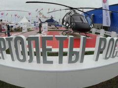 В России испытывают самый быстрый в мире вертолет
