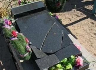 разбитое надгробье