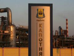 При взрыве на нефтеперерабатывающем заводе в Москве пострадали трое
