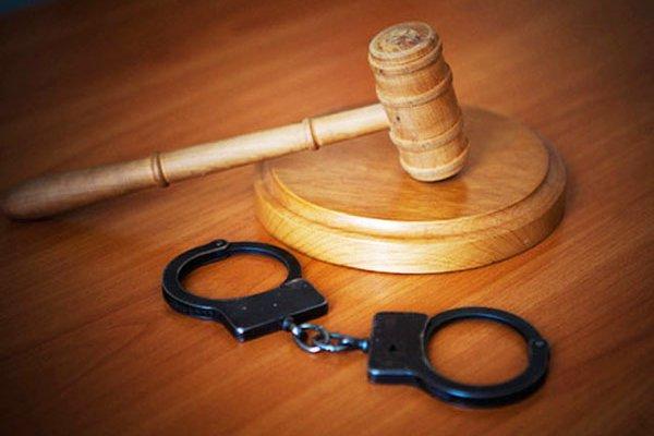 суд наручники