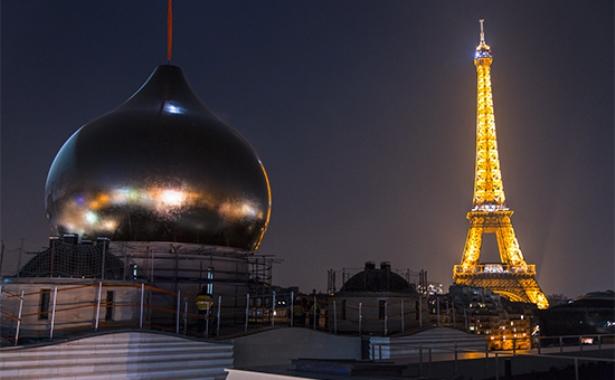 Париж культурный центр