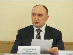 Губернатор Дубровский не экономит на «золотых парашютах» для чиновников