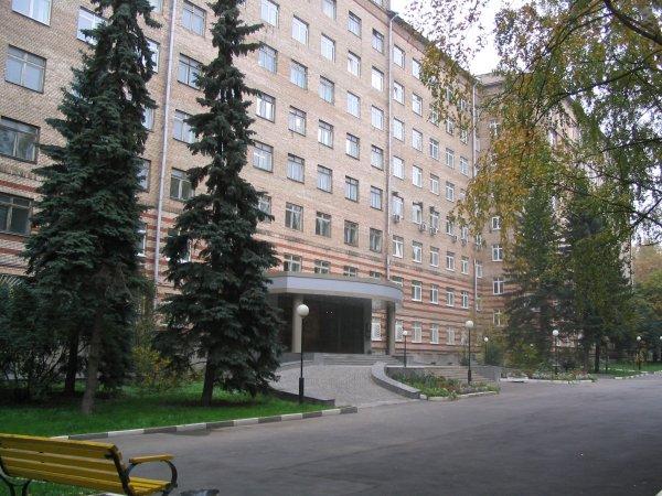 инфекционная больница