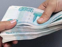 Смолянка отдала мошеннику 280 тысяч рублей на поиск воров