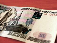 В Петербурге задержан 27-летний фальшивомонетчик с 59 тыс. рублей