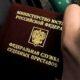 В Новокузнецке цыгане угрожали забрать в табор судебного пристава