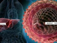 Гепатит признали главной угрозой человечеству