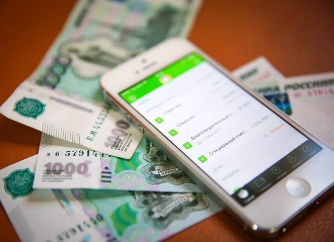 мобильник деньги