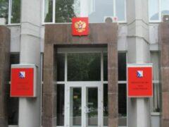 Заксобрание Севастополя эвакуировали после сообщения о бомбе
