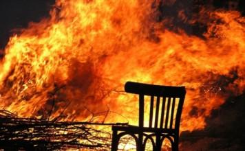 пожар сгорел дом