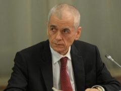 Онищенко предложил ликвидировать Роспотребнадзор