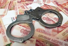 наручники деньги