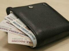 В Иркутске официантка вагона-ресторана украла портмоне пассажира